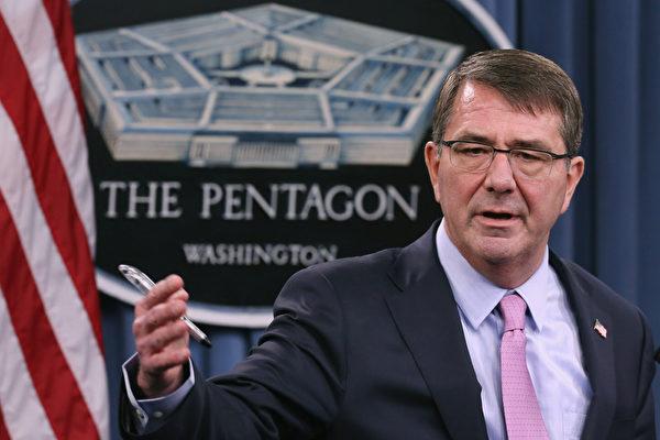 30国联盟会议 定下打击IS的下一步骤