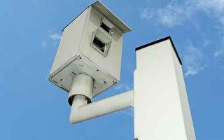 维州升级移动摄像头 每月1.6万小时抓超速
