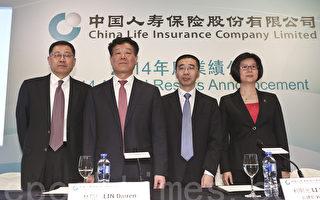 中國人壽:未來會繼續增加股票配置