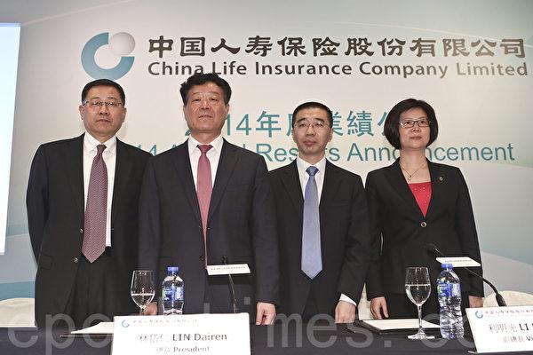 中国人寿:未来会继续增加股票配置