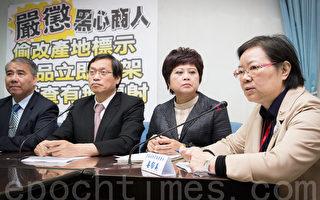 日本辐射品造假输台 蓝委吁全民抵制