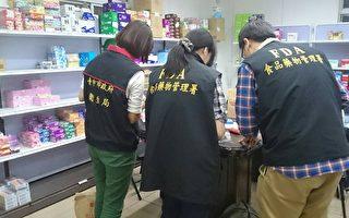 稽查辐射食品  中市锁定日系超市