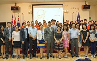 昆士兰台湾侨界与政府关怀背包客