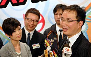 香港亞視經營58年 月底將關閉