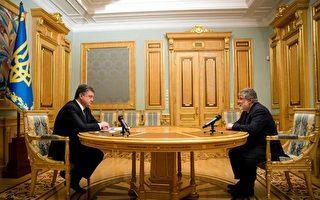 換金援 烏克蘭直播拘捕涉貪高官