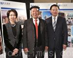 嘉华国际主席吕志和(中)在业绩会上提醒投资者勿以炒楼的心理去买楼。(余钢/大纪元)