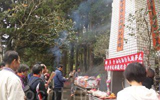 林管處祭榮民塔 追思51位造林前輩