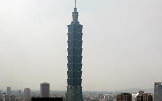 外媒:中共顛覆台灣的秘密統戰計劃