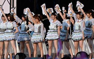 日媒曝:AKB48遭偷拍 前公司主管所為