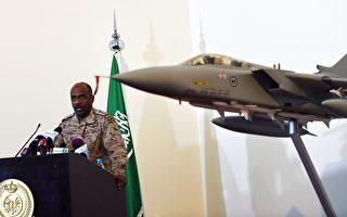 沙特空袭也门飞行员弹跳逃生 被美军救回