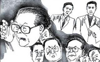 黄洁夫抛器官问题后台周永康 专家:或涉曾庆红