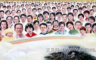 《永生》,姚崇琪,油畫/帆布,110x42in,2004