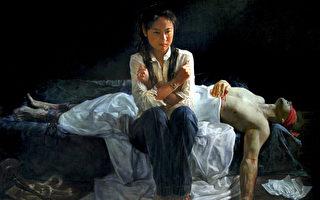 《蒙難在中原》,李園.油彩.畫布 117x92 cm,2004