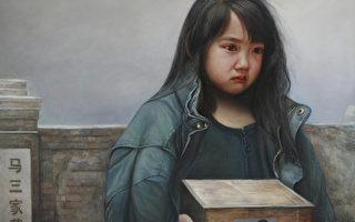 《孤兒淚》,董錫強,油彩.畫布,122x120cm,2007