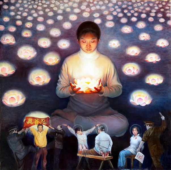 《蓮心》,陳肖平,油彩畫布,40x39.5in,2004