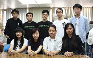 【香港政改】學聯堅決反對人大決定
