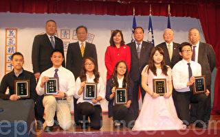 中华公所华侨学校 庆祝青年节
