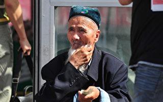 新疆男子蓄胡被判刑6年 妻子蒙面获判2年