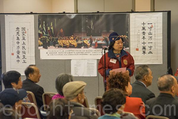 紀念抗日戰爭勝利70周年專題系列演講。(曹景哲/大紀元)