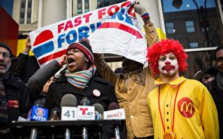麥當勞低薪工人籲加薪 品牌成為犧牲品?