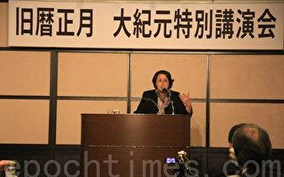 巨變中的中國  及其對香港日本的影響