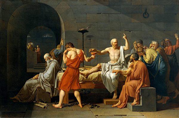[法]雅克―路易‧大衛《蘇格拉底之死》,美國大都會藝術博物館藏。(公有領域)
