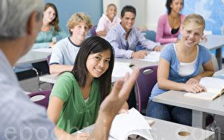 不輸私立學校 美國10所學術最好的公立高中