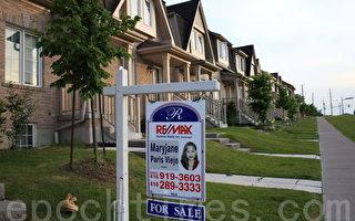 经济学人:加拿大房价被高估35%