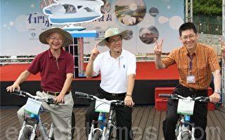 局长赖伯勋、杨伟甫署长(左二)骑上单车宣示环湖休闲环保优先。(摄影:徐乃义/大纪元)