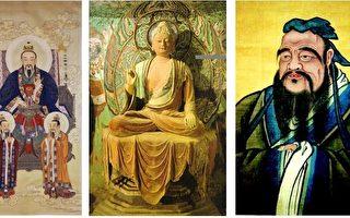 中華傳統文化涵儒釋道思想 創五千年輝煌歷史