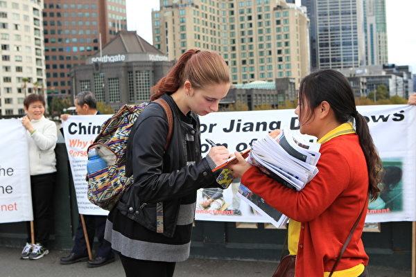 為紀念「4‧25和平大上訪」,近百名墨爾本法輪功學員於2013年4月25日聚集在市中心王子橋,築起真相長城,過往行人紛紛駐足瞭解真相。並在要求澳洲政府立法幫助杜絕活摘器官慘案的徵簽表上簽名支持。(陳明/大紀元)