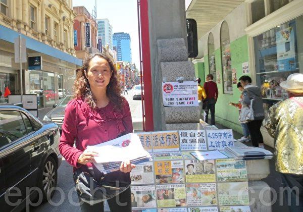 來自新疆烏魯木齊的李霞逃離中國在澳洲墨爾本這片自由的土地上發資料講真相。(張茹/大紀元)