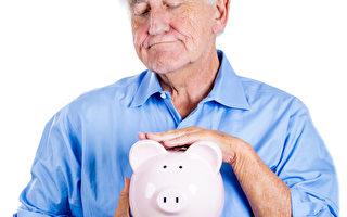 法国30-60岁的人们如何准备退休(中)