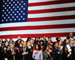 中國富豪對投資移民美國的興趣有增無減,移民排期的首次出現,說明年度配額供不應求。(AFP PHOTO/Jewel Samad)