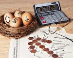 30歲財務規劃應掌握這10大法則