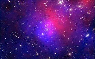 宇宙神秘暗物质 发现新线索