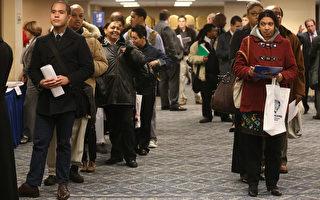 新澤西長期失業率居高難下