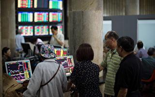 在中國股市與中共對賭?專家:風險極大
