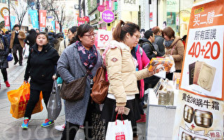 受韩流明星影响 中国游客爱上韩国化妆品