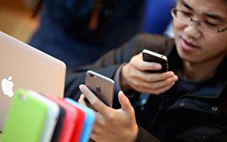 美禁華為 中國人買iPhone意願提升
