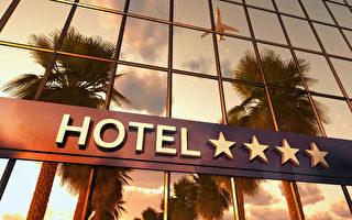 善用優惠 網站比價找旅館