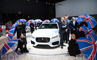 2015纽约车展上,捷豹正式发布了全新XF。(戴兵/大纪元)