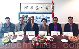 華人家長會宣布將於4月25日主辦華人高中生演講比賽。(陳曉天/大紀元)