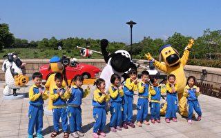傳藝中心兒童節連假 國小學童免費入園