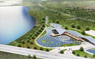 屏东大潮州人工湖 全台首座地下水补注湖