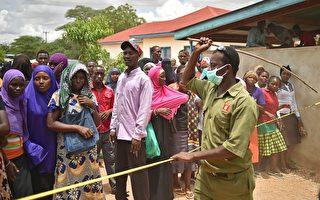 肯尼亞全國為大學恐襲140多遇難者哀悼3天