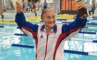 日本百岁老人创下1500米游泳纪录