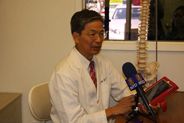 臺美兩地同時開業的中醫師