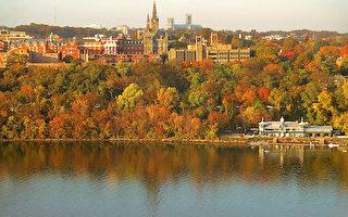 美最佳研究生院  首府两大学榜上有名