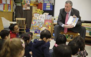 纽约5.1万家庭为孩子注册学前班